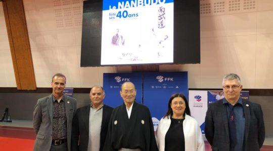Projet du Nanbudo kaikan à Toulouse France, le successeur du Dojo de